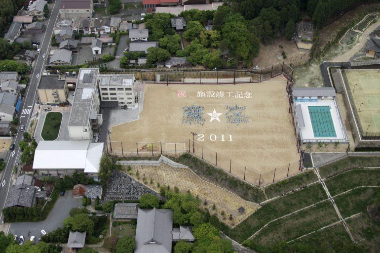 京都市立鷹峯小学校施設整備工事